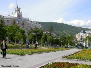 Views of Magadan, Kulu Safaris